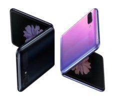 Samsung-Galaxy-Z-Flip-4.jpg