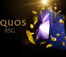 Sharp-Aquos-R5G.jpg