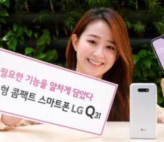 LG-Q31-.jpg