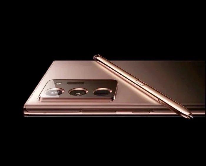 Samsung-Galaxy-Note-20-Fan-Edition-1-1.jpg